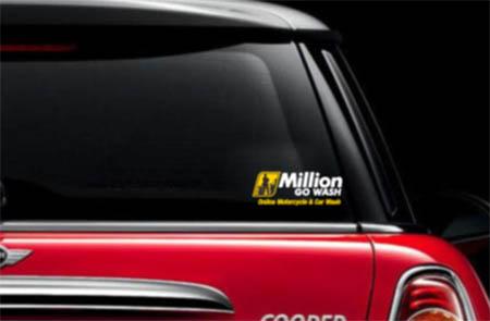 gambar franchise jasa kebersihan motor mobil million gowash