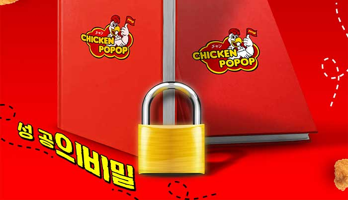 chicken pop 30