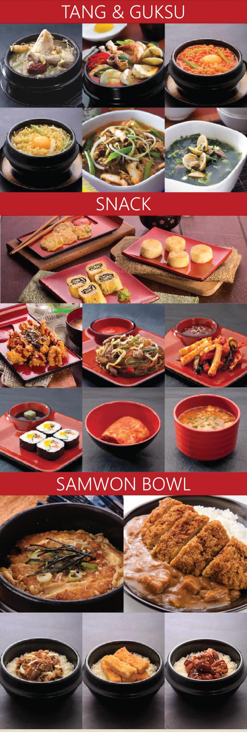 brosur berbagai macam menu samwon house