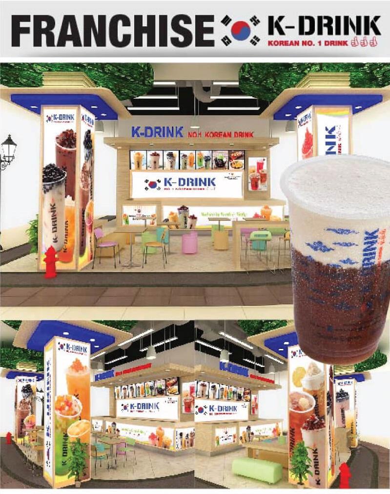 brosur paket usaha franchise resto makanan minuman korea
